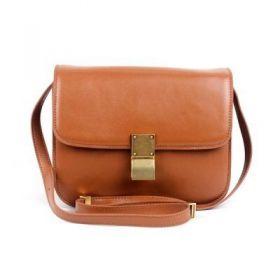 Imitation Celine Summer New Classic Tree Compartments Logo Embossed Clasp Lock Medium Apricot Leather Box Bag
