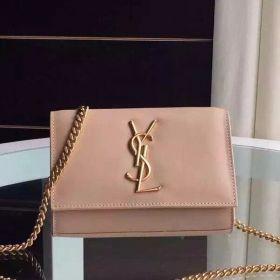 Cheapest Saint Laurent Kate YSL Monogram Buckle Ladies Small Beige Leather Chain Bag