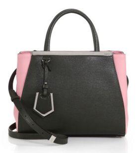 Replica Fendi 2Jours Petite Black Leather Green-Pink Side Faces Gray Enamel Bar Shoulder Bag NYC